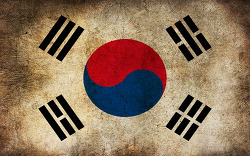 국가내란, 이석기, 대한민국