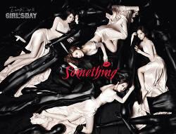걸스데이 - SomeThing(썸씽) M/V