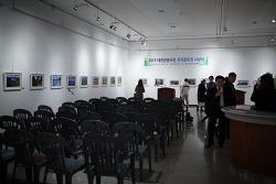 2015 대전관광사진 전국공모전