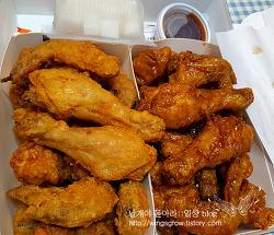 호식이 두마리치킨으로 다음날까지 치킨먹기<간장과 후라이드>