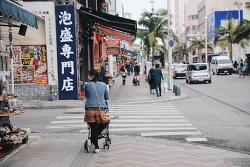 [일본여행] 오키나와 국제거리를 거닐며 -1
