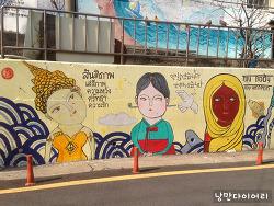구불구불 골목길여행 벽화가 있는 동피랑마을[통영여행코스,통영가볼만한곳]