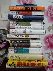 2013년 못 읽었던 책들....