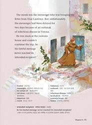 Ybm Sisa - 로미오와줄리엣< Romeo & Juiet >