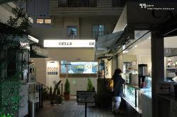 간다가와를 바라보며 마시는 커피 한잔 ::캐널카페
