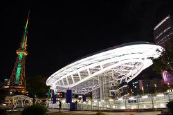 나고야 사카에 밤 거리 산책; TV타워 오아시스21