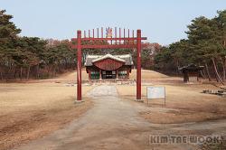 [경기 파주] 조선 제25대 정종과 왕비 철인왕후의 김씨의 능인 파주삼릉의 예릉