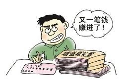 [비즈니스 중국어] 7편 : 편법을 쓰면 안 됩니다.