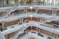 한글로 '도서관'이라 적힌 CNN 선정된 독일 도서관