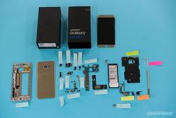 삼성이 애플보다 더 혁신적인 기업이 되는 방법