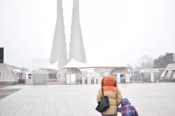 봄되면 다시 오고픈 독립기념관