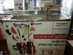 가정용 음식물 분쇄기 제한적으로 허용!