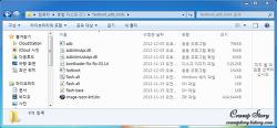 넥서스 7 2013 순정 복구 가이드