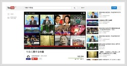 일본 외무성 '다케시마' 동영상. 어떻게 대처해야하는가?