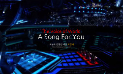 """The Voice(해외) 위험하지만 가장 매력적인 선곡! """"A Song For You"""""""