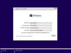 Windows 8.1 10in Net3.5 Hotfix 170712