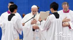 프란치스코 교황 성모승천대축일 미사 강론 전문