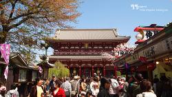 도쿄의 옛모습을 간직한 ::아사쿠사(浅草)