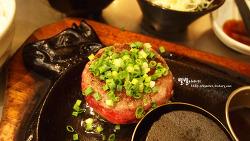 [후쿠오카 맛집] 이마리규 함박스테이크 ::키와미야(極味や)