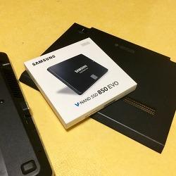 HP ProBook 4530s 하드디스크 SSD로 업그레이드