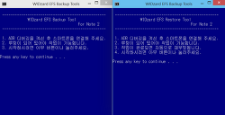 EFS Backup & Restore Tool for Note2