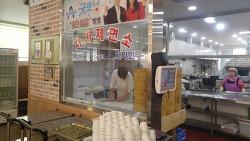 백운호수 청계동 밀드림 손칼국수 - 직접 만두와 면을 만드는 청계사 맛집