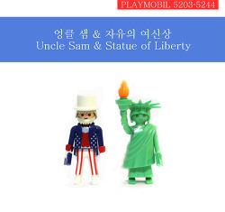 엉클 샘 & 자유의 여신상  ::플레이모빌 5203(미피1)·5244(미피3)