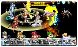 창공의 페이라 - 기대작 모바일 RPG 인터페이스 파헤치기