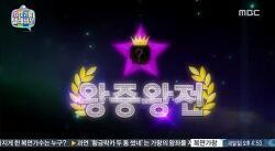 '마리텔' 김구라가 나가야지 AOA 초아는 왜 뺐지?
