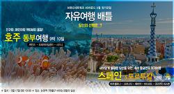 2016년 브랜드네트워크 40라운드 5월 정기모임 공지