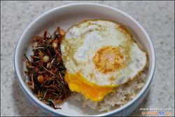 달래 전과 달래 비빔밥