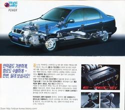 대우자동차 라노스 미니 카탈로그 스캔 - Daewoo Lanos catalog