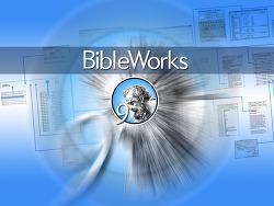 헬라어 원어 성경 NA 28판을 원문으로 접할 수 있는 사이트