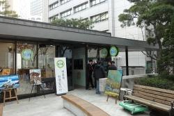 서울시청 뜨락