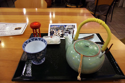 Day4 히로사키 나리타센조 커피점