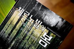 2013년 나의 책 나의 저자