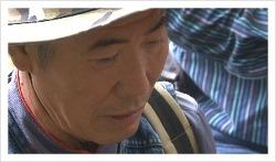 한국산원초산삼협회 거창 합천 지부 자연산 버섯를 찾는사람들 ebs 다음주 방송분