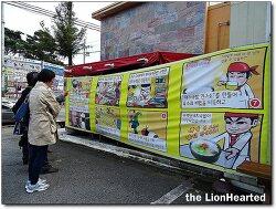 김해 수백당돼지국밥, 일본인도 감탄한 수육백반이 타의 추종을 불허하는 국밥집