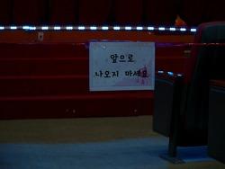 2014.12.12 꿈동이 큰잔치