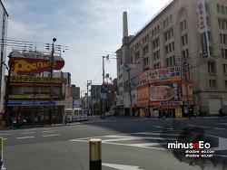 일본 오사카 여행 마지막날(2) : 덴덴타운 구경
