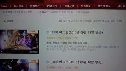 mbn 리얼다큐 숨 이번주 방송분 명품 추석 선물 촬영분 캡처