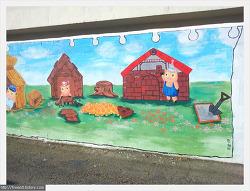 문현동 벽화마을