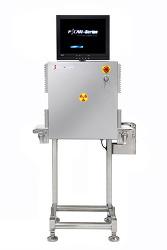 자비스 엑스레이 제약 검사 장비 소개 (X-ray 제약 검사)