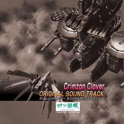 Crimson Clover OST - 크림존 클로버 OST