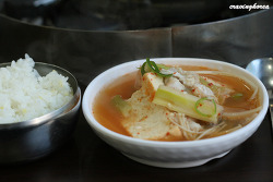 Change from unpopular food to popular one Gom Chi Tang & Ganggu Mijuguri