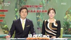 2013년 11월 18일(월) -  MBC 생방송 오늘아침 -