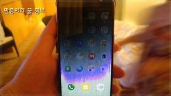 휴대폰파손시 통신사에 보험금청구하는 방법