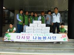 다사모 봉사단 제빵봉사활동