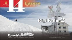 Rigi Kulm 2, 스위스 리기산 다녀오기