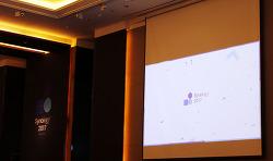 시놀로지 2017 서울 컨퍼런스..NAS을 재정의하다.